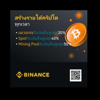 Binance: Bitcoin Exchange | Cryptocurrency Exchange